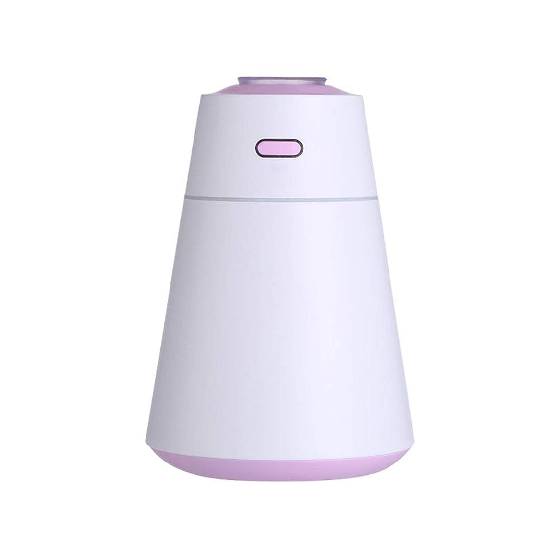 不明瞭証明書逃れる加湿器USBデスクトップ寝室加湿器クリエイティブファッションシンプルな火山加湿器超音波加湿,Pink