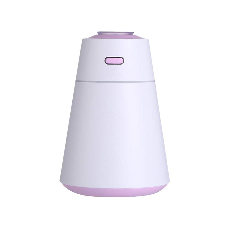 爆風義務的下手加湿器USBデスクトップ寝室加湿器クリエイティブファッションシンプルな火山加湿器超音波加湿,Pink