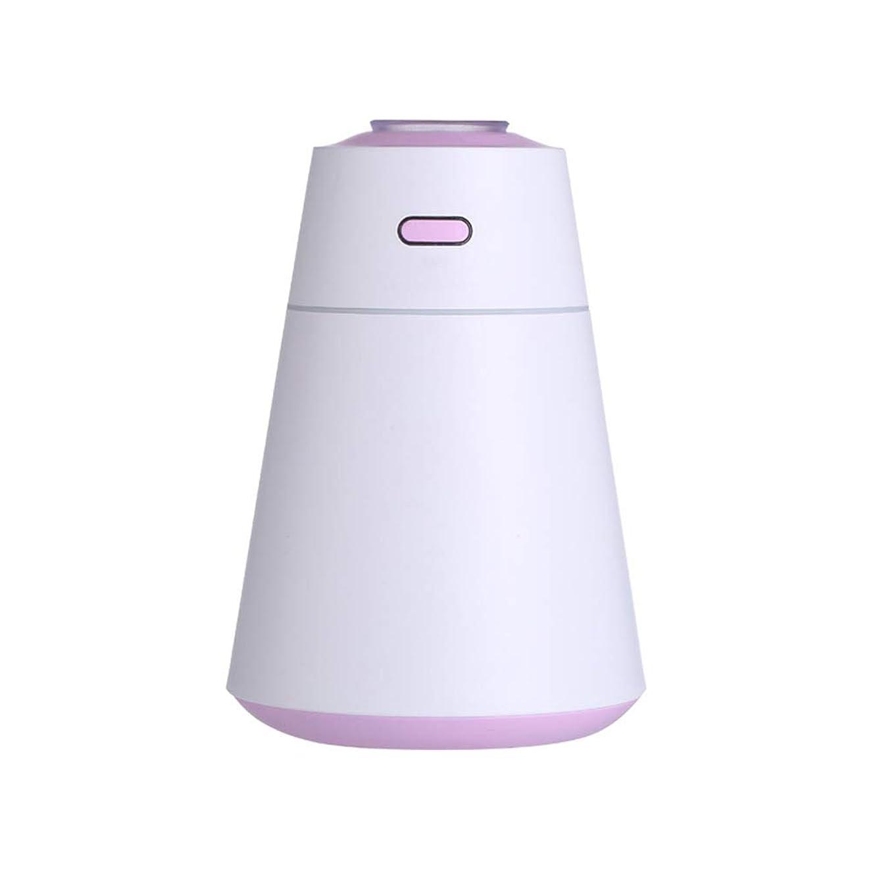 雨放散する伝説加湿器USBデスクトップ寝室加湿器クリエイティブファッションシンプルな火山加湿器超音波加湿,Pink