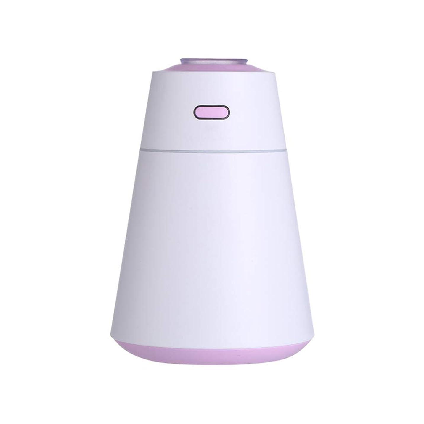 レルムオーク投獄加湿器USBデスクトップ寝室加湿器クリエイティブファッションシンプルな火山加湿器超音波加湿,Pink