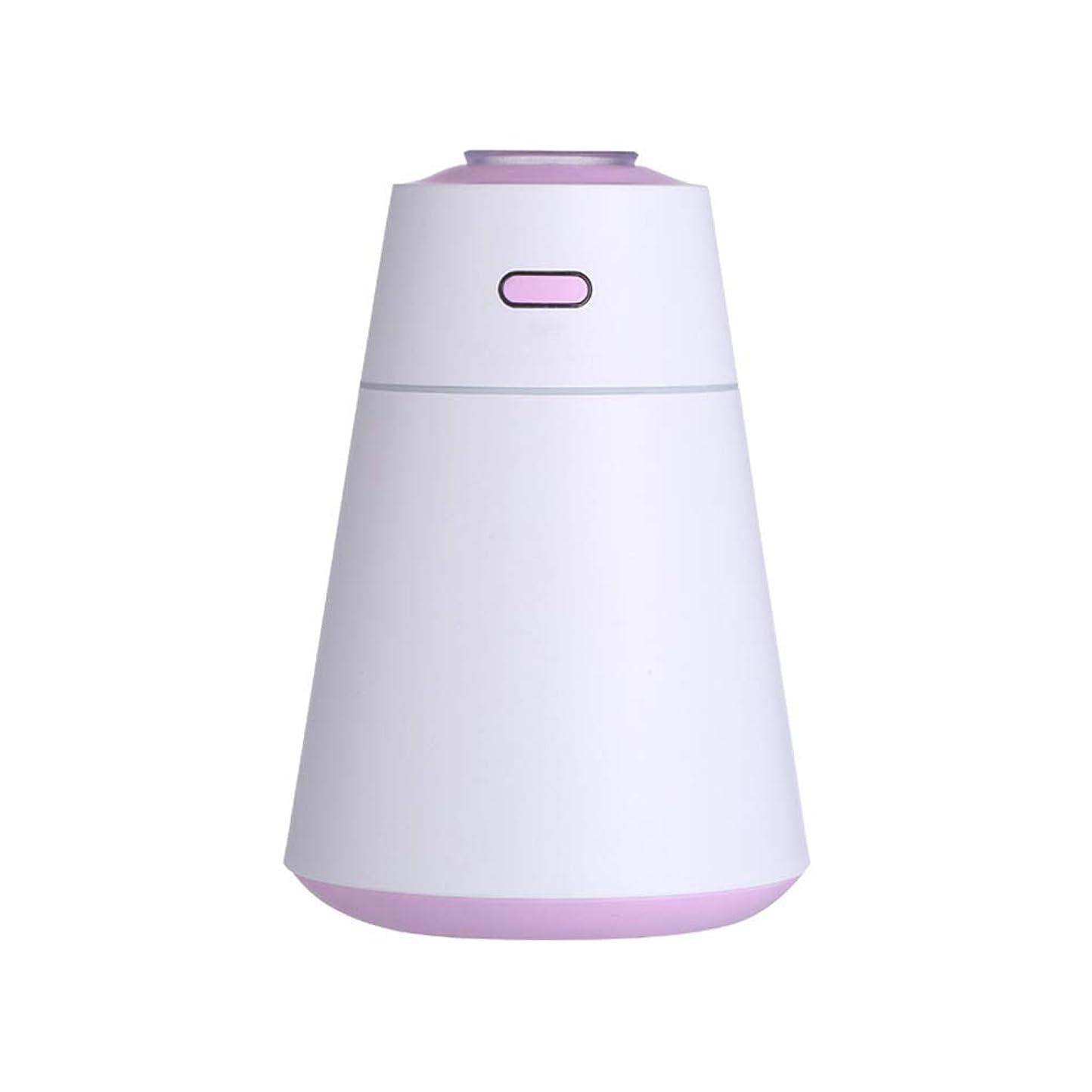 下手ディスコ刺激する加湿器USBデスクトップ寝室加湿器クリエイティブファッションシンプルな火山加湿器超音波加湿,Pink