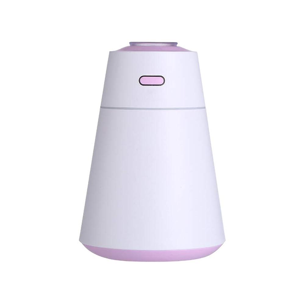 昇進フォーク緩む加湿器USBデスクトップ寝室加湿器クリエイティブファッションシンプルな火山加湿器超音波加湿,Pink
