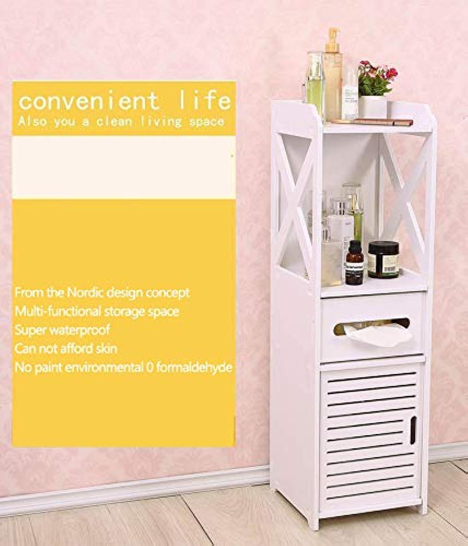 Bathroom Storage Rack Living Room Stand Shelf Storage Cabinet Waterproof Wooden Plastic Storage Rack with Drawer