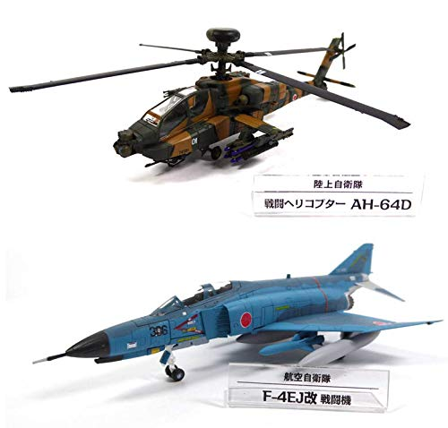 OPO 10 - Lotto di 2 Veicoli Militari Japan Forza di Auto-Difesa 1/100: Boeing AH-64 Apache Elicottero + Aereo F-4EJ Phantom 1/100 (SD3 + SD6)