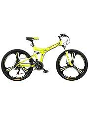 Fitness Minutes Folding Bike, Yellow, FM-F26-04M-YE