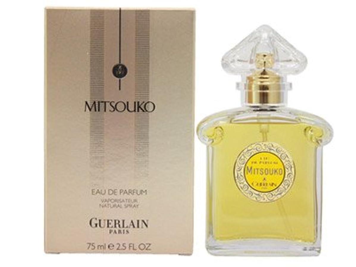アブセイジョットディボンドン音声学GUERLAIN ゲラン ミツコ オーデパルファム 75ml SP レディース 香水 (並行輸入品)