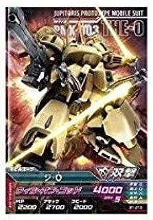 Gundam Tri Age / BUILD MS build [MS] B1-010 / di OR (japan import)