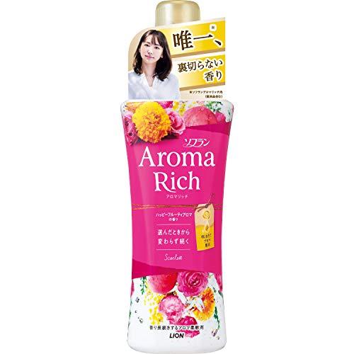 ソフラン アロマリッチ スカーレット (ハッピーフルーティアロマの香り) 柔軟剤 本体 520ml