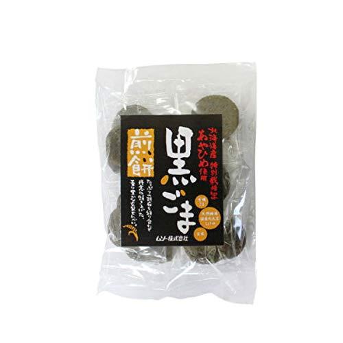 ムソー 黒ごま煎餅・特別栽培米あやひめ使用 15枚 15袋