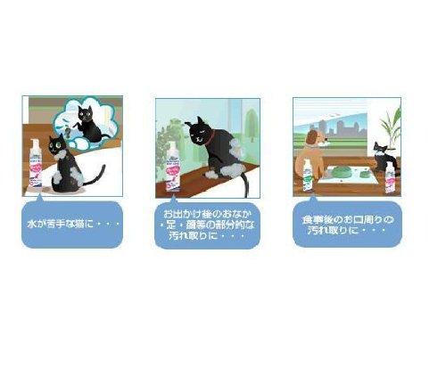 JOYPET(ジョイペット)水のいらない泡シャンプー猫用200ml