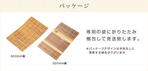 リムテー『竹製ティーマット』