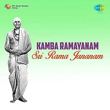 Kamba Ramayanam Sri Rama Jananam