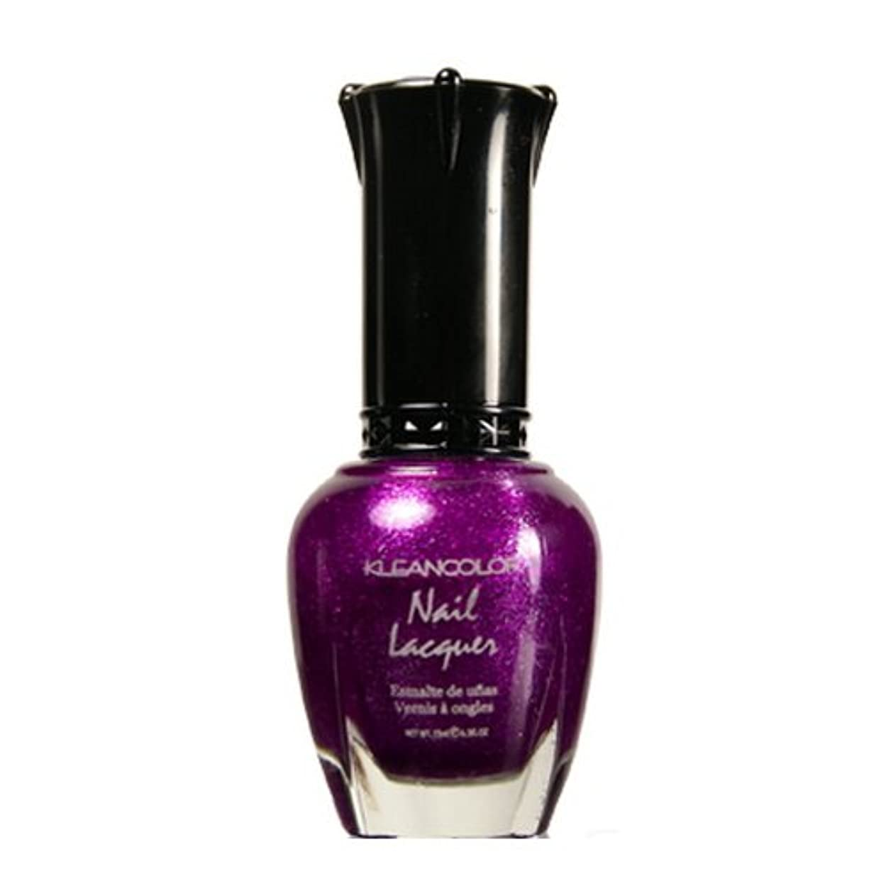それに応じて放散する裸KLEANCOLOR Nail Lacquer 4 - Sparkling Grapes (並行輸入品)