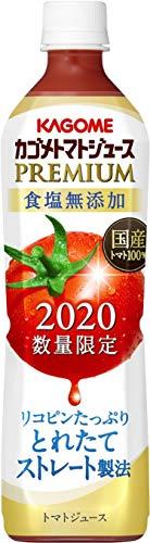 カゴメトマトジュース プレミアム 食塩無添加 720ml×15本 PET