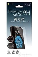 iPhone 11/XR ガラスフィルム 高光沢 液晶保護シート ミニマル 9H 0.33mm