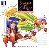 セガサターン版 Sword & Sorcery ― オリジナル・サウンドトラック