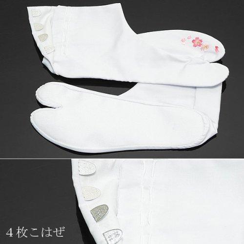 京都きもの町『ワンポイント刺繍足袋白地桜』