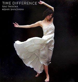 高岡早紀写真集「TIME DIFFERENCE」