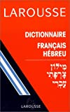 Dictionnaire Larousse français-hébreu
