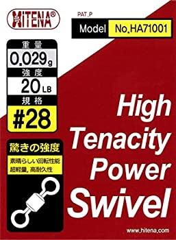 Hitena Ultra Power Swivel - Monster Strength Up to 710 lb at Incredibly Small Size Most Reliable Swivel That Never Fails