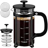 Veken French Press Coffee Maker (21 oz), 304 Stainless Steel Coffee Press with 4 Filter Screens, Durable Easy Clean Heat Resistant Borosilicate Glass - 100% BPA Free, Black…