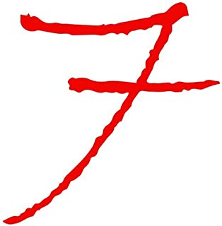 Set of 3 - Number 7 Style #33 Color: Seven Decal Sticker Color: red- Peel and Stick Vinyl Sticker