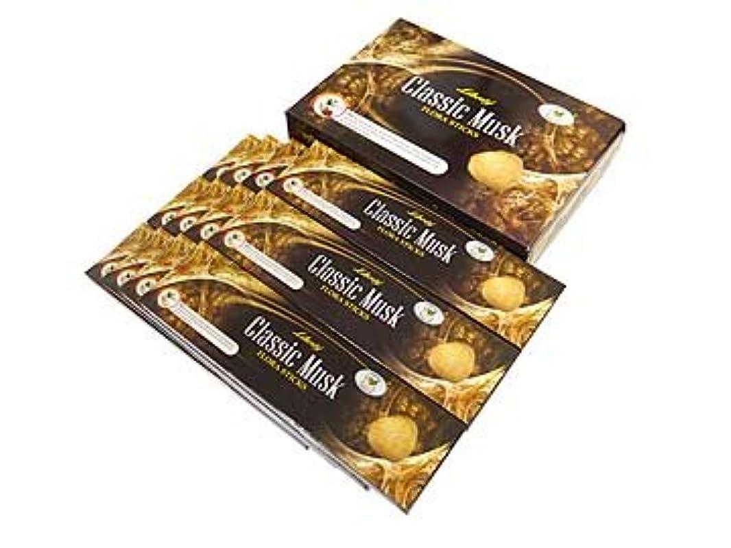 ポスター神経衰弱スリットLIBERTY'S(リバティーズ) クラシックムスク香 スティック CLASSICMUSK 12箱セット