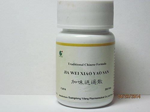 Jia Wei Xiao Yao San - Jia Wei Xiao Yao Wan, Free & Easy Wanderer Plus, 200 Pills, (E-Fong) by E-Fong