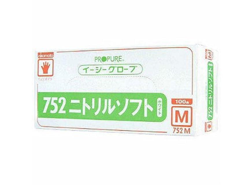反毒奇跡的なのホストオカモト イージーグローブ 752ニトリルソフト 粉無 白S 100枚X20箱 2000枚
