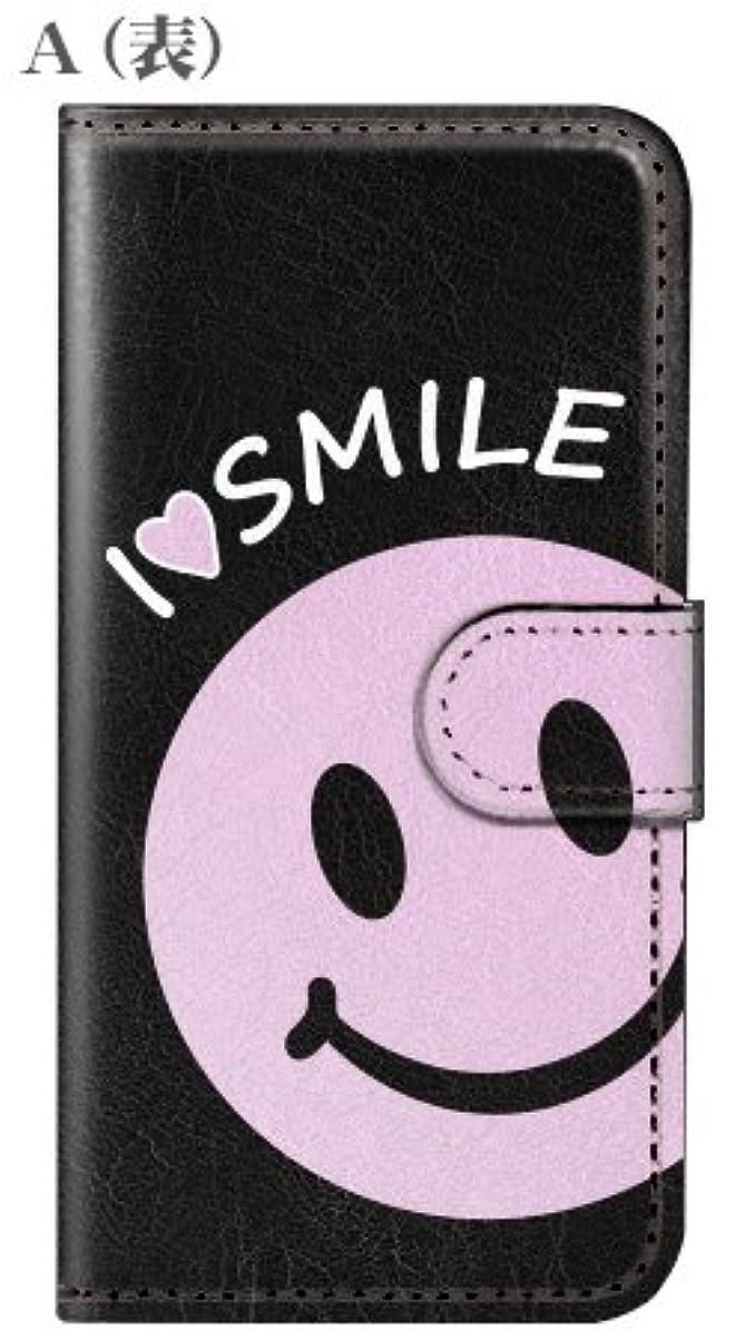 債務ヒューマニスティックメッセンジャーガールズネオ docomo Xperia XZ1 Compact SO-02K 手帳型ケース カメラ開口有 (I love SMILE/パステルパープル) SONY SO-02K-PD-BKR-YSZ-02517