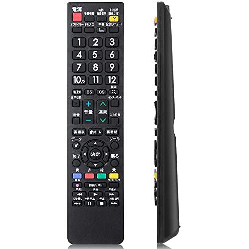 Angrox ダイヨウリモコン テレビリモコン SHARP AN-58RC1 シャープ AQUOS専用 液晶テレビリモコン 設定不要 感度抜群 違反感なく 簡単に使える