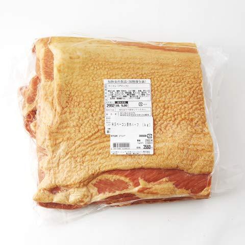 米久 ベーコン原木ハーフ 1kg  【冷凍・冷蔵】 4個