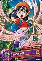 ドラゴンボールヒーローズ/HUM3-03 パン