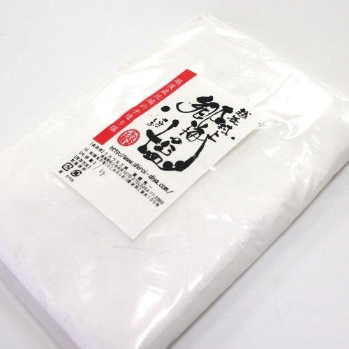 【敬老の日プレゼント】日本海の天然塩 郷海の塩 1kg×10点セット/自家製の味噌・梅干・漬物などにピッタリ