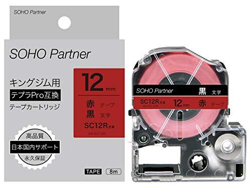 テプラ PRO用テープカートリッジ カラーラベル パステル 赤 SC12R [黒文字 12mm×8m]