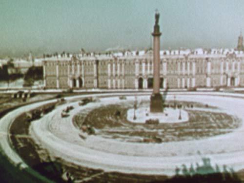 Der Rote Stern (1941 - 1943)