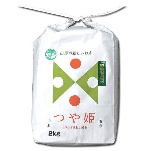【当日精米】つや姫 お米 2kg 山形県産 5分づき 減農薬特別栽培米 9年連続特A 令和2年産