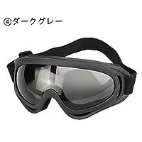 I-I-Japanスポーツサングラス 防護眼鏡 耐衝撃/防雪/防塵/防風 紫外線カット 男女兼用 スキースノボゴルフ マラソン バイク 400UVカット (④ダークグレー)