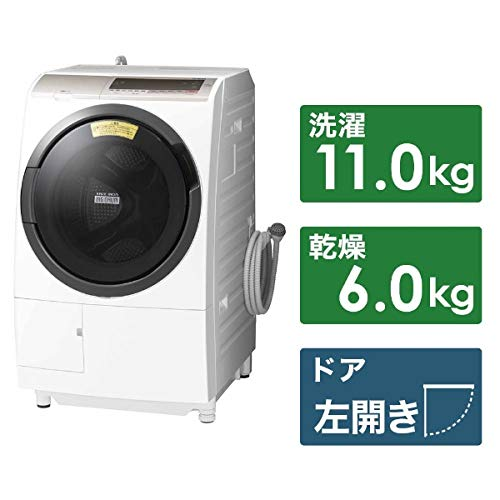 日立 11.0kg ドラム式洗濯乾燥機【左開き】シャンパンHITACHI BD-SV110CL-N