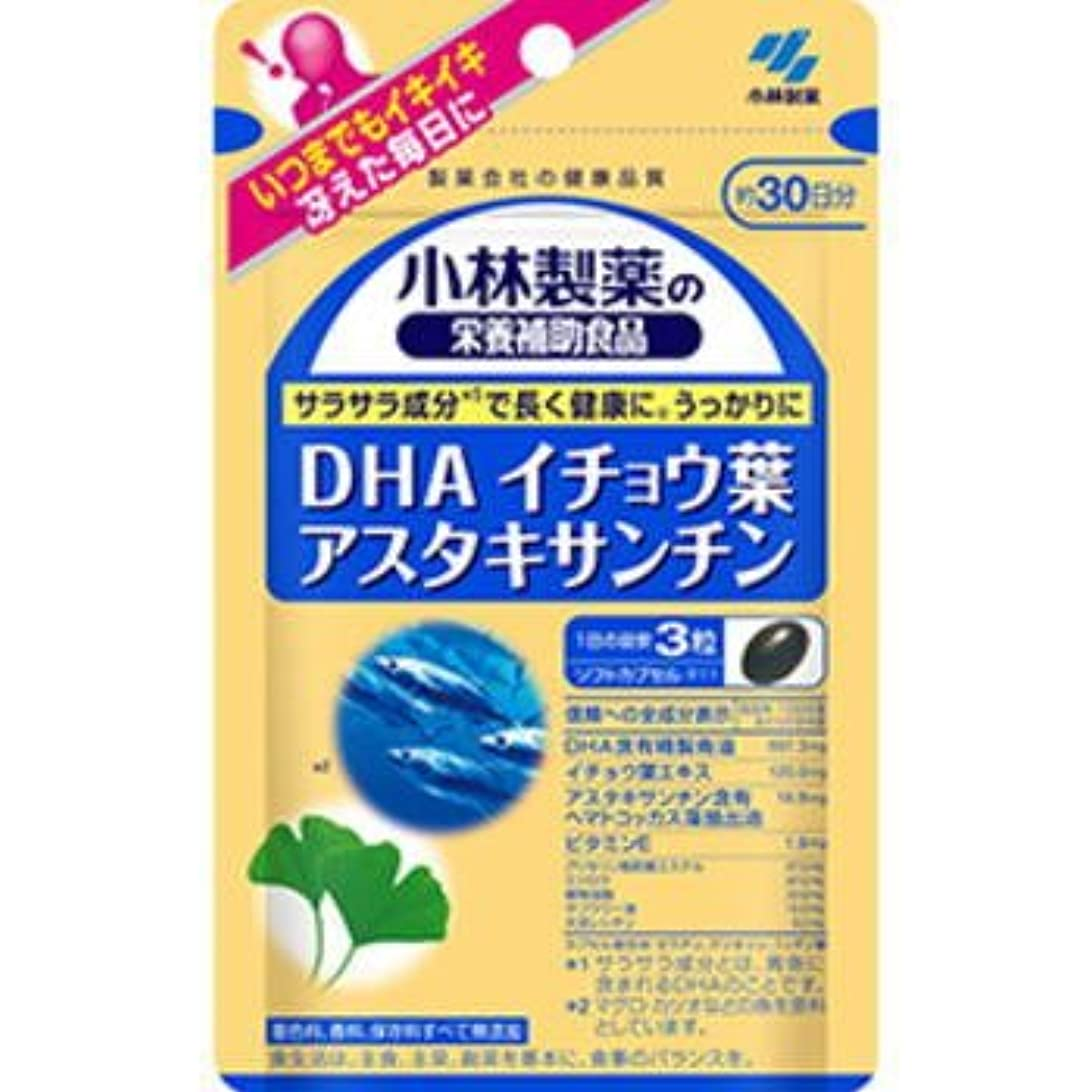 時大通り複製する小林製薬 DHA イチョウ葉 アスタキサンチン 90粒×3個セット