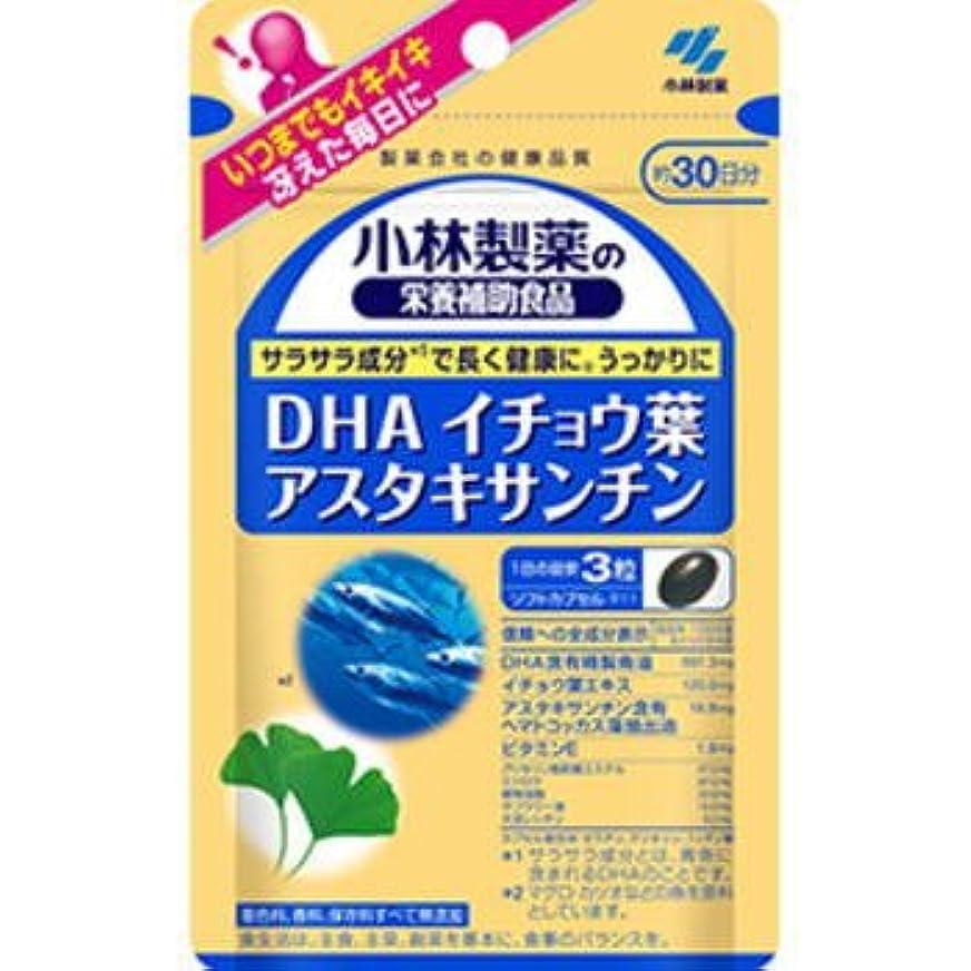 成り立つノベルティ小人小林製薬 DHA イチョウ葉 アスタキサンチン 90粒×6個セット