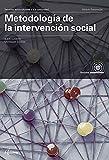 Metodología de la intervención social. CFGS 2020