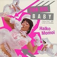 Lovege ed Thema by Haruko Momoi (2005-07-27)