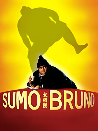 Sumo Bruno