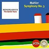 Symphony No.3 in D minor: III. Comodo - Scherzando - Ohne Hast