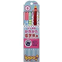 トンボ鉛筆 鉛筆 ippo! 低学年用かきかた B プリントW MP-SKRW03-B