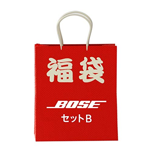 2021年 福袋 BOSE スピーカー・サウンドバー セットB