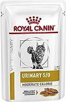 Royal Canin Vet Care Nutrition Urinary S/O Moderate Calorie Feline 48 x 100g (4.8kg) Royal Canin Quantity: 1