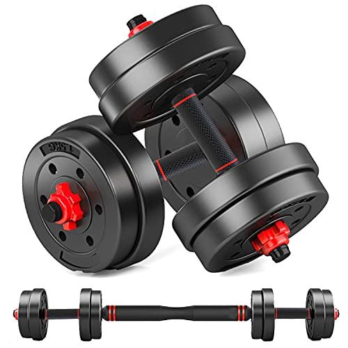 ダンベル 可変式 【最新進化版・3in1】 MOJEER 10kg 20kg 30kg 40kg 2個セット バーベルにもなる ダンベル 無臭素材 静音 FED (5kg×2個セット/red)