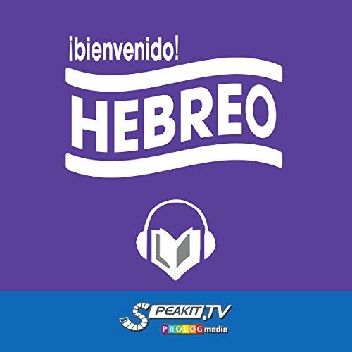Couverture de Bienvenido al Hebreo [Welcome to Hebrew]